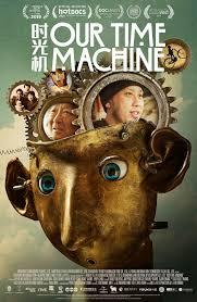 "ExpiredBozeman Doc Series presents: ""Our Time Machine"""
